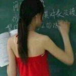 教室のキレイな先生にセクシーな魅力は必要なのか?中国の場合
