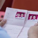 中国ドラマの役所での結婚の手続きのシーンで驚愕すること