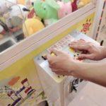 中国のUFO キャッチャーのあり得ない景品