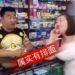 【動画で中国語】字幕無しでリスニング-買い物編