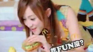 [ 転 載 ] 台湾じゃマクドナルドでライスバーガーを売っている