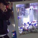 中国のUFOキャッチャーのイケナイ裏技 第二弾