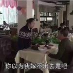 争吵 ー 中国の男女は人に聞こえるように言い争います。