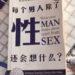 """中国語 """"除了(…を除いて)"""" の使い方"""
