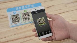 中国式QRコードの活用法がどんどん進化しまくってる