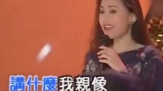 """中国人の条件反射 """"公虾米(ゴンシャーミー)"""" の曲が聞こえたら"""