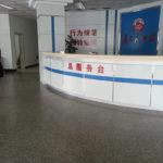 中国人の仕事をサボるスキル
