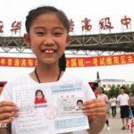 中国のおませな子供が読んでる本