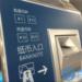 中国の鉄道の自動券売機に求められる最新技術