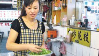 老板娘という中国の女性店主の商売繁盛のコツ