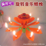 回転ロウソクで祝う中国のお誕生日