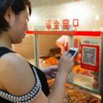 中国のQRコードによる決済の範囲がどんどん広がっている