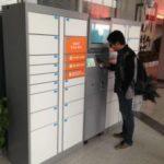 中国には通販の商品を受けとる公共の宅配ボックスがあります。