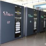 中国の咸陽国際空港にある自販機みたいな施設