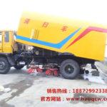 比べてみました!中国の新旧道路清掃車