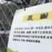 中国の動物園はとても子供に見せられないトコロも