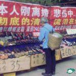中国では離婚の衝撃が人によってこんなに違ってた