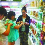 中国でも活発な試供品戦略