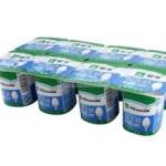 蒙牛(モンニュー)という中国の乳製品メーカーのヨーグルトが信じられない味