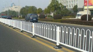 中国の道路のセンターは柵で分離します。