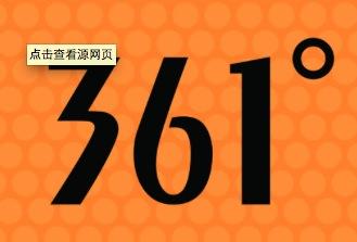 361duA