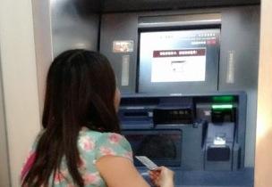 ATM004_A