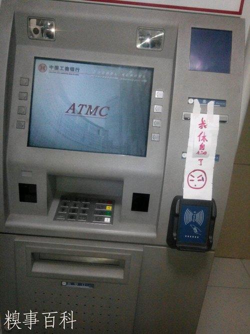 atm004C