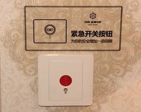baojingqiA
