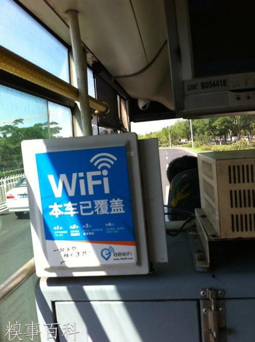 バ:バスのWiFi