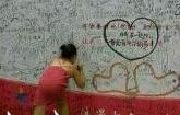 biaobaiqiangC