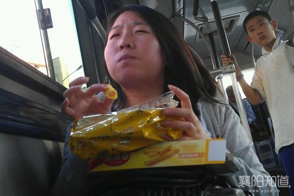 chidongxiB