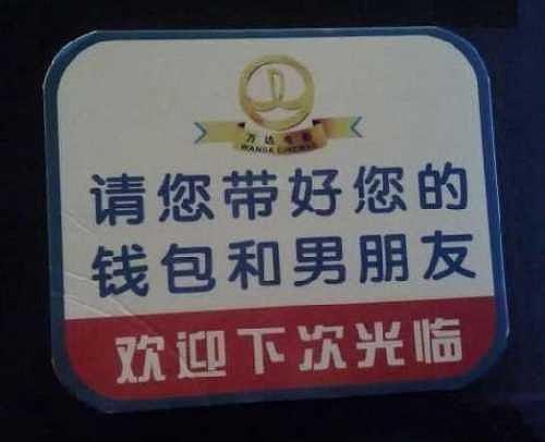 daihaoA