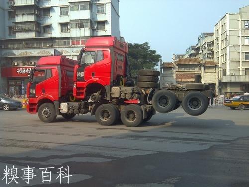 トラックオンザトラック