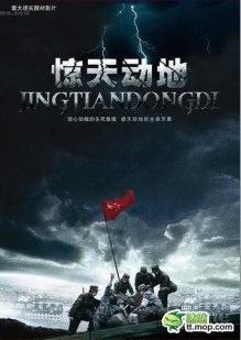 dianyinghaibaoE
