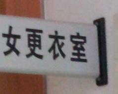 gengyishiA