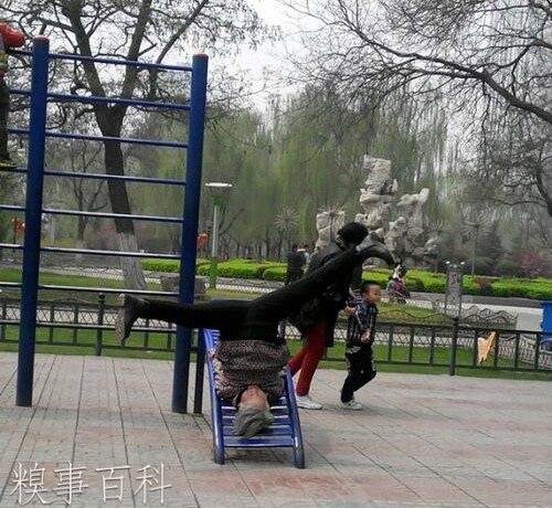 gongyuanjinshenqiC