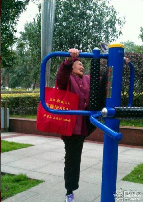 gongyuanjinshenqiD
