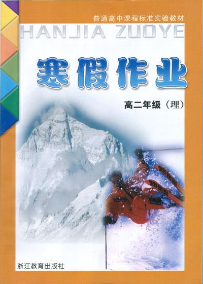 hanjiazuoyeA