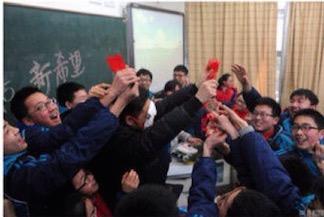 hongbao003A