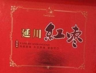 hongzaoB
