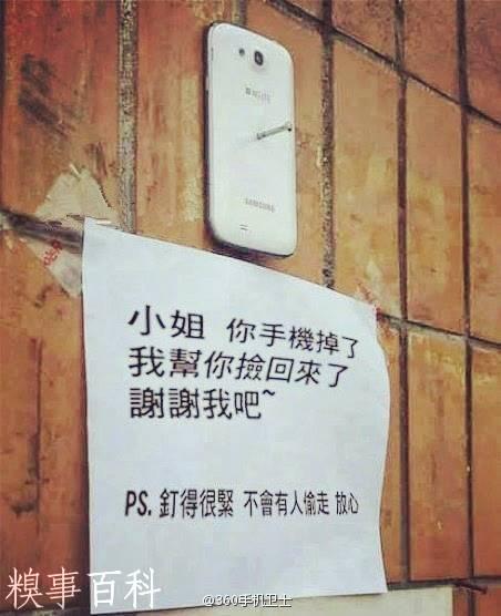 jian3C