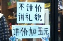 jiangjiaB
