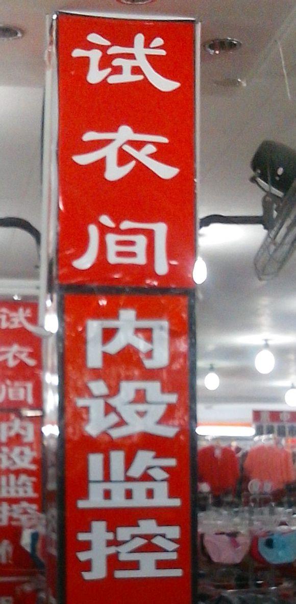 jiankongqiB