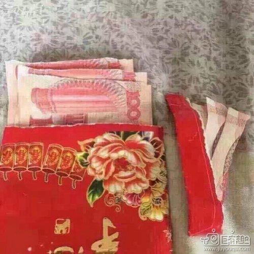 nianzhongjiangjin003D