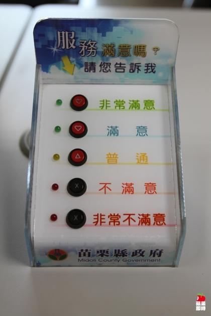 pingjiaqi004C
