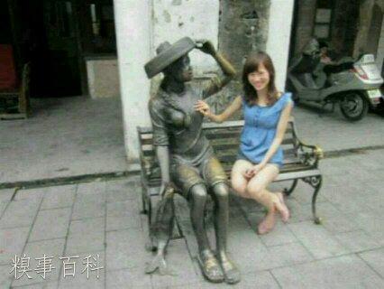 qingtongxiangG