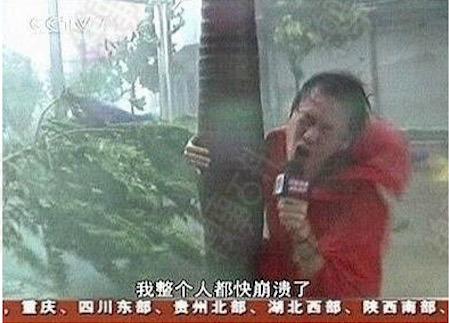 qixiangpindaojizheD