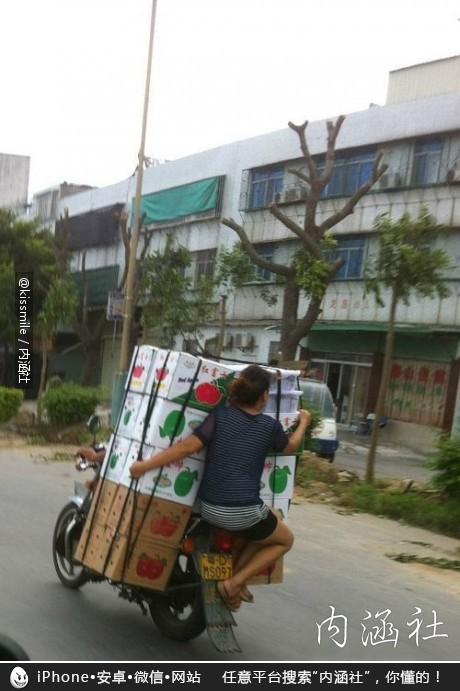 renhuohunzhuangC