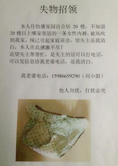shiwuzhaolingB