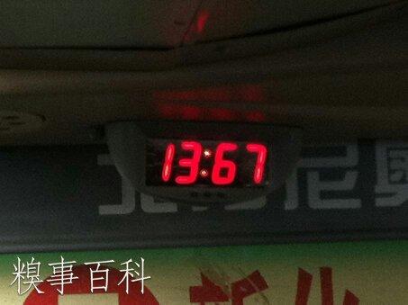 shizhongC